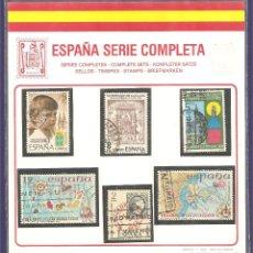 Sellos: LOTE SEIS SELLOS ESPAÑA. Lote 97583283