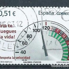 Sellos: R17/ ESPAÑA USADOS 2013, EDF. 4697, VALORES CIVICOS. Lote 97594051