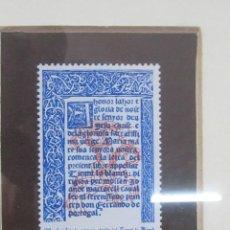 Sellos: SELLO ENMARCADO - 500 AÑOS DE TIRANT LO BLANCH (1990). Lote 97791571
