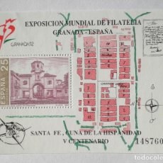 Sellos: HOJA BLOQUE 1991 EXPOSICIÓN MUNDIAL FILATELIA. Lote 97885547