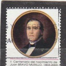 Sellos: ESPAÑA 2003 - EDIFIL NRO. 3994 - USADO. Lote 98051643