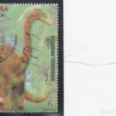 Sellos: ESPAÑA 2015 - EDIFIL NRO. 4967 - USADO. Lote 98051955