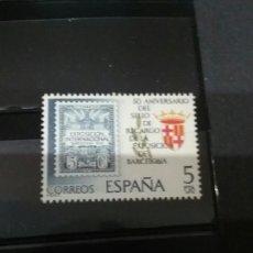 Sellos: SELLOS DE ESPAÑA NUEVOS. 1979. 50 ANIVERSARIO SELLO RECARGO. EXPOSICION BARCELONA. 1V. EDFIL 2549. Lote 98109534
