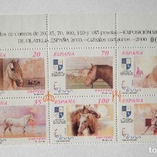 Sellos: 6 SELLOS BLOQUE 2000 CABALLOS CARTUJANOS EXPOSICIÓN MUNDIAL FILATELIA ESPAÑA 2000. Lote 98233019