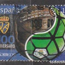 Sellos: ESPAÑA 2016 - EDIFIL NRO. 5057 - USADO - VER ESQUINA. Lote 98388108