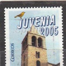 Sellos: ESPAÑA 2005 - EDIFIL NRO. 4155 - USADO. Lote 98388367