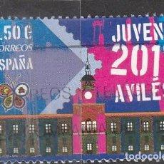 Sellos: ESPAÑA 2017 - EDIFIL NRO. JUVENIA 2017 - USADO. Lote 98388543