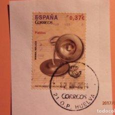 Sellos: 2013 - INSTRUMENTOS MUSICALES - PLATILLOS - EDIFIL 4781.. Lote 98630319