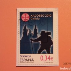 Sellos: 2010 - XACOBEO 2010 - EDIFIL 4565 - PEREGRINO.. Lote 98630507