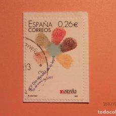 Sellos: 2003 - DIA MUNDIAL DE LA LEPRA - EDIFIL 3959. Lote 98633975