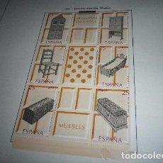 Sellos: ESPAÑA-3127/32 HOJA BLOQUE ARTESANIA ESPAÑOLA MUEBLES 1991. Lote 98659487