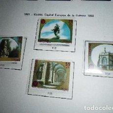 Sellos: ESPAÑA EDIFIL 3122/25*** - AÑO 1991 - MADRID CAPITAL EUROPEA DE LA CULTURA. Lote 98659523