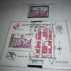 Sellos: ESPAÑA EDIFIL 3109*** - AÑO 1991 - GRANADA 92 - CENTENARIO DE LA FUNDACIÓN DE SANTA FE. Lote 98659551