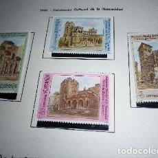 Sellos: ESPAÑA 1990 PATRIMONIO CULTURAL DE LA HUMANIDAD SELLOS NUEVOS. Lote 98659579