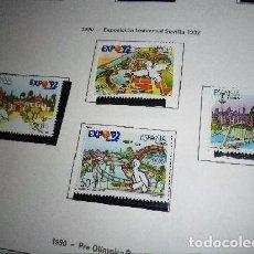 Sellos: ESPAÑA 3050/53*** - AÑO 1990 - EXPOSICION UNIVERSAL DE SEVILLA EXPO 92. Lote 98659727