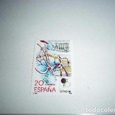 Sellos: ESPAÑA - 1990 CAMPEONATO DEL MUNDO DE CICLOCROSS NUEVO. Lote 98662763