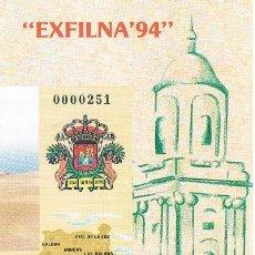 Sellos: FOLLETO ESPAÑA 1994 13/94. Lote 98717819