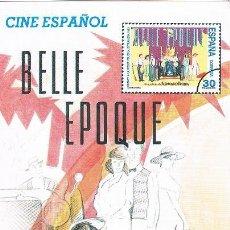 Sellos: FOLLETO ESPAÑA 1995 1/95. Lote 98726411