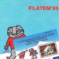 Sellos: FOLLETO ESPAÑA 1995 3/95. Lote 98726455