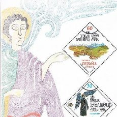 Sellos: FOLLETO ESPAÑA 1995 10/95. Lote 98726483