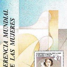 Sellos: FOLLETO ESPAÑA 1995 19/95. Lote 98726631