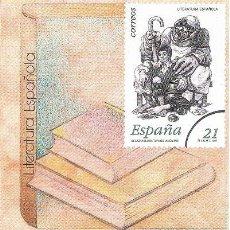Sellos: FOLLETO ESPAÑA 1997 10/97. Lote 98727099