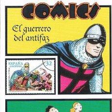 Sellos: FOLLETO ESPAÑA 1997 12/97. Lote 98727119