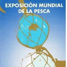 Sellos: FOLLETO ESPAÑA 1997 21/97. Lote 98727171