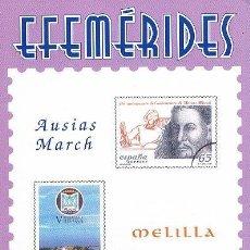 Sellos: FOLLETO ESPAÑA 1997 22/97. Lote 98727175
