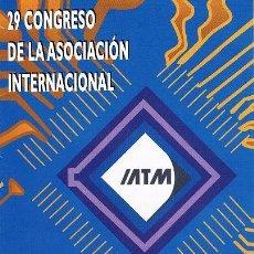 Sellos: FOLLETO ESPAÑA 1997 24/97. Lote 98727187