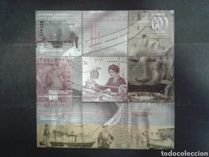 ESPAÑA. EDIFIL 5054. 300 AÑOS DE CORREOS. 2016. (Sellos - España - Juan Carlos I - Desde 2.000 - Usados)