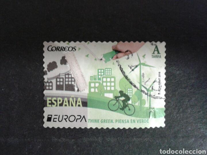 ESPAÑA. EDIFIL 5055 SERIE COMPLETA USADA. EUROPA. 2016. (Sellos - España - Juan Carlos I - Desde 2.000 - Usados)