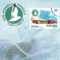 Sellos: FOLLETO ESPAÑA 1998 29/98. Lote 98801427