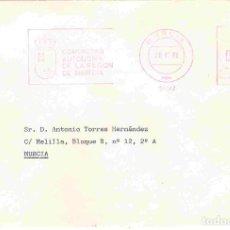 Sellos: CARTA DE LA COMUNIDAD AUTÓNOMA DE MURCIA. FRANQUEO MECÁNICO DD. 20-7-1988. Lote 98831159