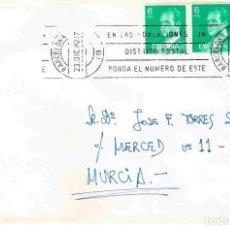 Sellos: CARTA DE BARCELONA A MURCIA. RODILLO DD. 23-12-1982. Lote 98831987