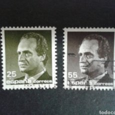 Selos: ESPAÑA. EDIFIL 3096/7. SERIE COMPLETA USADA. BÁSICA DE JUAN CARLOS I. 1990.. Lote 98904871