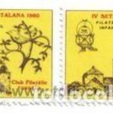 Sellos: VIÑETAS CONMEMORATIVAS IV SEMANA CATALANA - CLUB FILATÉLICO TORDERA (1980). Lote 98937471