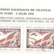Sellos: VIÑETAS CONMEMORATIVAS DE LA EXPOSICIÓN Y JORNADAS NACIONALES DE FILATÉLIA DE BILBAO (1978). Lote 98941427