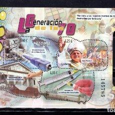 Sellos: H.B. DEL 2017 GENERACION DE LOS SETENTA. Lote 270153728