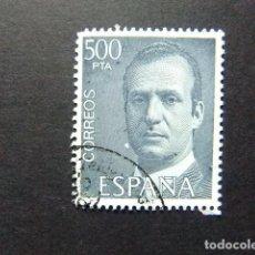 Sellos: ESPAÑA ESPAGNE 1981 JUAN CARLOS I EDIFIL 2607 FU YVERT 2264 FU. Lote 99182023