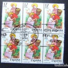 Sellos: ESPAÑA ESPAGNE 1984 VENDIMIA JEREZ DE LA FRONTERA EDIFIL 2747 FU YVERT 2390 FU. Lote 99236463