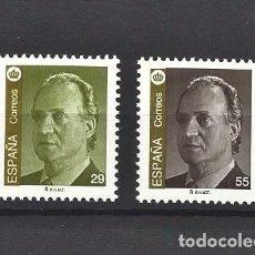 Sellos: JUAN CARLOS I - 1994 - EDIFIL 3307 Y 3308. Lote 101333926