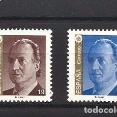 Sellos: JUAN CARLOS I - 1995 - EDIFIL 3379 Y 3380. Lote 101333868