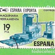 Stamps - EDIFIL 2566. ESPAÑA EXPORTA - MÁQUINAS - HERRAMIENTAS. (1980). - 100360323