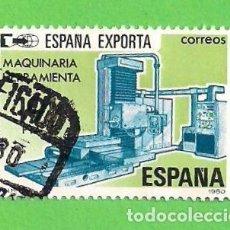 Stamps - EDIFIL 2566. ESPAÑA EXPORTA - MÁQUINAS - HERRAMIENTAS. (1980). - 100360491