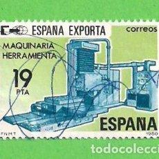 Stamps - EDIFIL 2566. ESPAÑA EXPORTA - MÁQUINAS - HERRAMIENTAS. (1980). - 100360555