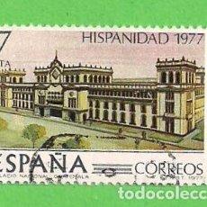 Sellos: EDIFIL 2441. HISPANIDAD. GUATEMALA - PALACIO NACIONAL. (1977).. Lote 100420907