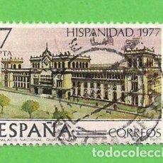 Sellos: EDIFIL 2441. HISPANIDAD. GUATEMALA - PALACIO NACIONAL. (1977).. Lote 100421031