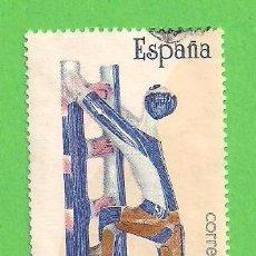 Selos: EDIFIL 2892. ARTESANÍA ESPAÑOLA - CERÁMICA. (1987).. Lote 100423815