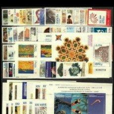 Sellos: AÑO 2003 COMPLETO Y NUEVO. Lote 100722567